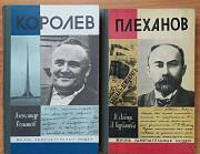 Книги. История, публицистика Новосибирск