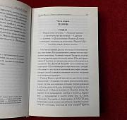 Книга алхимии. История, символы, практика Москва