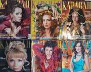 Журнал Караван историй, Вокруг света Саратов