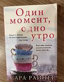 Книжка Калининград