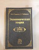 Учебник Кострома