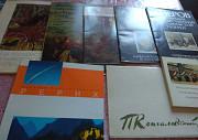 Журналы(искусство) Тверь