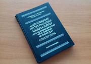 Зарубежные имс для промышленной электронной аппара Астрахань