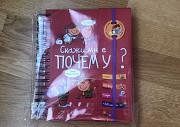 Детская книга Санкт-Петербург