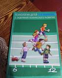 Продам книги по психологии Оренбург