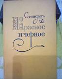 Классика 19 века Кемерово