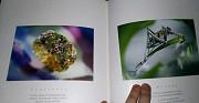 Каталог ювелирных изделий фирмы Scavia 2001 Санкт-Петербург