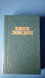 Сердца трех Рассказы Южного моря Авторский сборник Мурманск