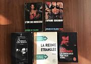 Книги на французском языке Москва