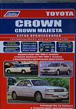 Toyota Crown Краснодар