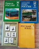 Учебники до 1997 г Тамбов