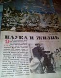 Журнал Оренбург