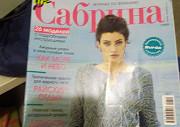 Журналы по вязанию бесплатно Казань