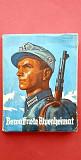 Книга Bewaffnete Alpenheimat Германия, 1941 г Орел