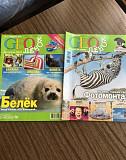 Журнал детский geoленок 2006,2007 год Тверь