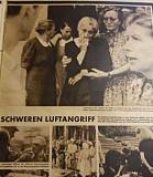 Газета Германия 1948 год Сургут