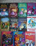 Детские книги Челябинск