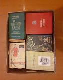 Коробка с книгами / Книги Ярославль