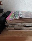 Журналы по цветоводству Самара