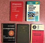 Книги по медицине Оренбург