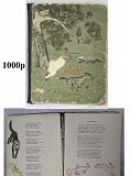 Детские книги СССР Нижний Новгород