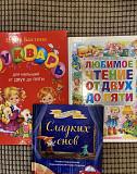 Книги. Твердый переплет Белгород