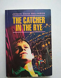 The catcher in the rye Чебоксары