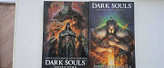 Комиксы по Dark Souls Чебоксары