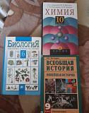 Учебники Пенза