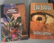 Браун Грин Лесков Свияш Василий Аксенов Калининград