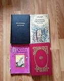 Художественная литература Липецк