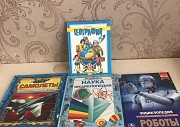 Познавательные книги для детей Москва