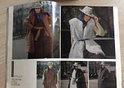Журнал Мод 1979-1987 Челябинск