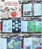Книга детская Ханты-Мансийск