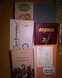 Классики любителям чтения Южно-Сахалинск