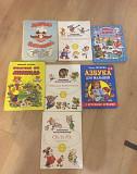 Детские книги Вологда