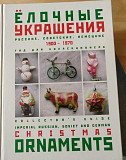 Книги каталоги Санкт-Петербург