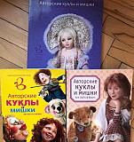 Галерея Вахтановъ Авторские куклы и мишки каталоги Москва