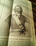 Антикварное изданиеПокорение Кавказа1904 год Калининград