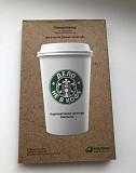 Книга Говард Бехар «Дело не в кофе» Чебоксары