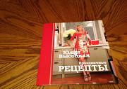 Книги на подарок любимым Пермь