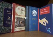 Книги: классика, психология, книги на английском в Нижний Новгород