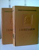 Плеханов Г.В. Литература и эстетика в 2-х томах Нижний Новгород
